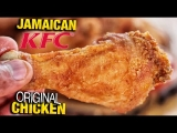 How To Make JAMAICAN KFC ORIGINAL CHICKEN